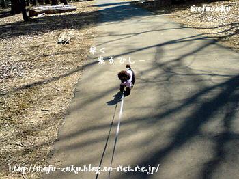 2011_04_19_01.jpg
